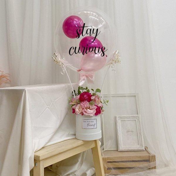 22 Sep - Daily Hot Air Balloon