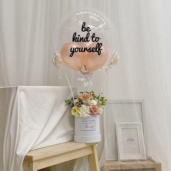 26 July- Daily Hot Air Balloon