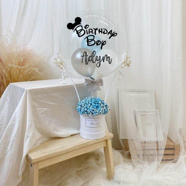 Blue Baby Breaths Hot Air Balloon