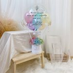 Rainbow Baby Breaths Hot Air Balloon