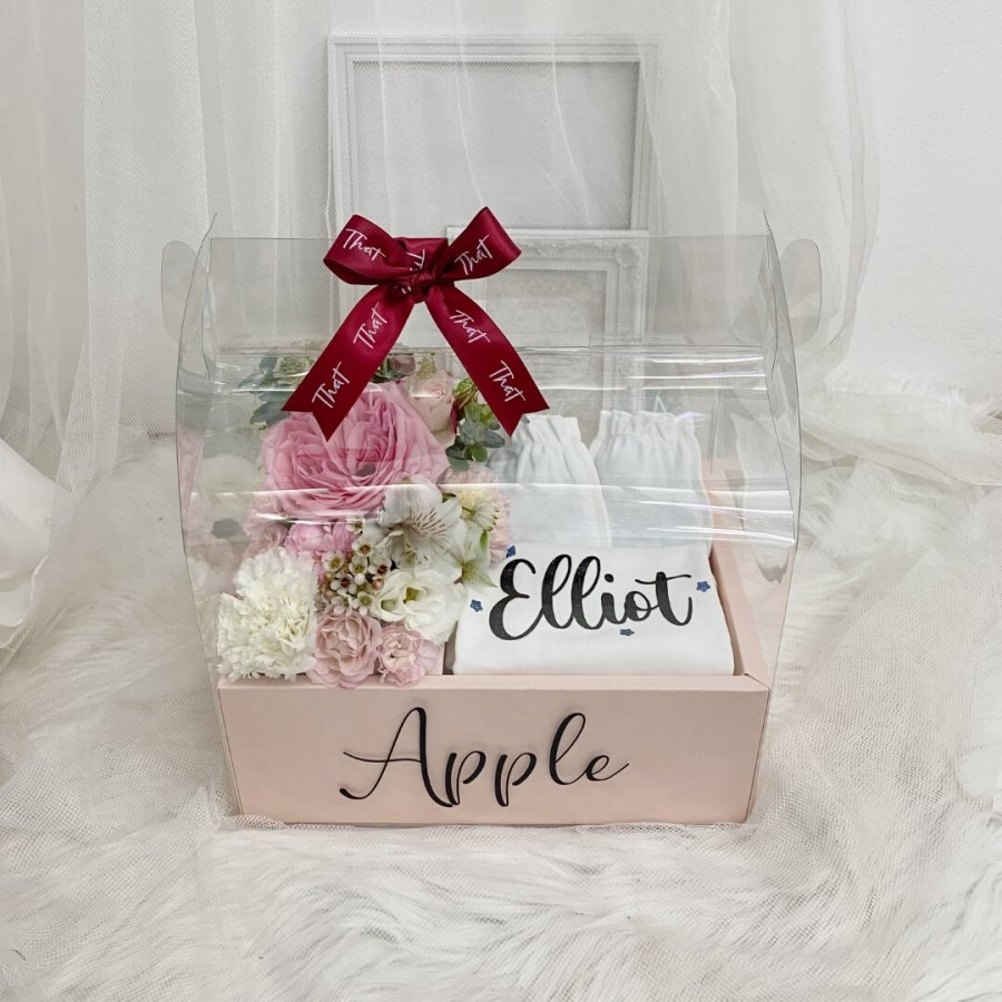 Floral Gift Box With Personalised Romper (Boy)
